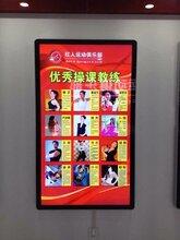 供应多媒体广告机中膺科技加盟商显示器