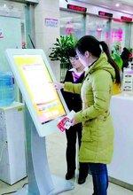 供应银行广告机中膺科技高清显示操作简单