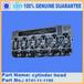 原装小松发动机气缸盖PC300-7缸头6741-11-1190