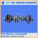 純正原廠小松配件PC160-7發動機曲軸6732-01-1320