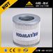 小松PC60-7原装液压油滤芯21W6041121