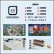 杭州产品房产三维动画视频制作公司企业宣传片策划拍摄剪辑报价