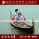江苏楚歌厂家供应东方大连水上威尼斯贡多拉欧式刚朵拉手划船