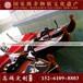江苏楚歌厂家供应广西桂林婚纱摄影刚朵拉影景区5米威尼斯贡多拉船