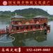 楚歌木船供应重庆永川大型双层餐饮画舫船旅游观光木船水库电动客船