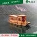 楚歌木船/8米画舫船厂家直销电动观光船水上房船中式休闲船