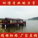 重庆木船厂家供应仿古画舫船中式休闲船水上餐厅船水上房船住宿船