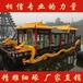 廣東梅州出售仿古畫舫船水上觀光旅游船12米雙龍畫舫船水上房船