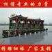 四川出售大型双层画舫船水上餐饮船会议船中式仿古游船水上房船
