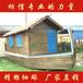 贵州画舫船厂家出售欧式茅草船房8米长水上宾馆电动观光船