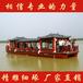 湖北天女湖出售画舫船观光旅游船特色餐饮船水上房船