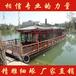 重慶畫舫船廠家批發中式仿古畫舫船水上餐飲觀光船公園景區旅游船