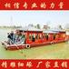 贵州木船厂家批发电动观光船画舫船西湖旅游船餐厅船