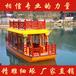 四川泸州木船厂家外滩观光船电动游玩船画舫船出售