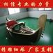 广西大连厂家热销5米威尼斯贡多拉船欧式木船观光船手划木船楚歌优质供应商