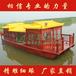 貴州山東重慶大型船沒有窗子的畫舫船廠家直銷觀光餐飲船電動觀光船水庫船水上房船