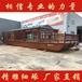 供应湖南广东市特色水上房船豪华水上宾馆船民宿船住宿船
