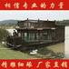 供应南京玄武区中山陵体育公园双层画舫船水上游船餐饮观光木船
