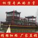供应陕西双层画舫船水上餐饮观光会议游船45~60人坐大画舫船