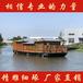 楚歌木船供应湖北宜昌14米水上观光旅游船木质游船景区会议船