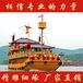 供应重庆大型海船餐饮船影视摄影道具船户外仿古海盗木船古战船装饰船