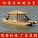 供應北京古北水鎮木質游船水上觀光船電動小畫舫游船