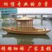 楚歌木船供應北京古北水鎮景區手劃船中式休閑船電動觀光船