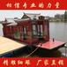 供应南京玄武湖8米画舫船水上游船哪里有画舫船保养维修