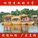 供应浙江湖州8米水上观光船景区游船