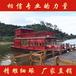 供應廣東高州雙層畫舫船水上餐飲船水上娛樂船水上包廂飯店行船