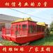 供应辽宁本溪水上观光旅游船电动的12米景区画舫游船