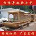 供应湖南永州8米水上观光旅游船15~20人座电动游船