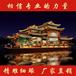供應浙江杭州豪華水上娛樂船雙層畫舫船水上觀光游船