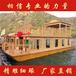 供应四川自贡双层木质休闲船水上餐饮船水上船餐厅