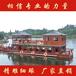 出售广东惠来县双层水上餐饮船大型画舫船特色餐饮船定制