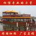 云南昆明双层餐饮画舫船哪里有楚歌木船专业定制大型餐饮船水上游船