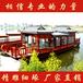 供应河北北戴河水上观光船电动游船景区游客行船游玩船
