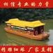供應貴州惠水8米水上觀光船景區游船帶茶水間的休閑娛樂畫舫船