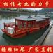 供應北京古北水鎮10米畫舫游船水上旅游船仿古畫舫船制造價格
