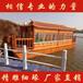 重庆8米画舫船厂家水上餐饮住宿房船降价促销