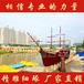 重庆海盗木船厂家大型户外海盗景观装饰木船
