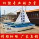 四川大型帆船道具厂家欧式一头尖木船景观装饰船