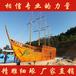重庆景观船厂家大型海盗帆船户外装饰船木船制造