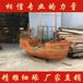兴化楚歌纯手工定做实木木质景观船海盗木船装饰船欧式帆船