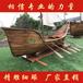 純手工木船定做裝飾海盜船頭酒吧裝飾海船木船定做吧臺木船