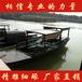 河北木船厂家纯手工仿古高低篷木船游船水上观光船单篷船嘉兴摇橹船定制