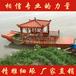 貴州木船廠家單亭船小畫舫游船水上觀光船景區游船