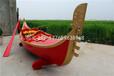 木船廠家出售高檔水城貢多拉游船澳門威尼斯歐式手劃船