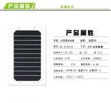 深圳厂家供应5.5V4.5W共享单车太阳能板_共享单车太阳能板厂家报价