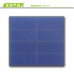 深圳层压太阳能板厂家